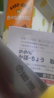 某~!?くぼ食堂★ドタバタ記-20110128163540.jpg