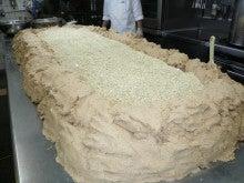 オーベルジュスタッフの高原便り-大豆土手