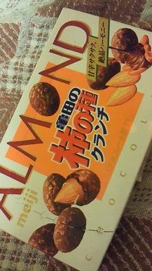 azuki0711さんのブログ-201101282327000.jpg