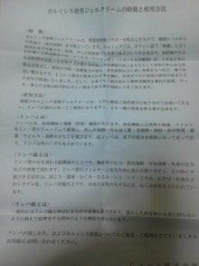 美容室マリオネット  東広島市 高屋町-20110128231252.jpg