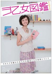 コノミアキラ【AKIRA】オフィシャルブログ