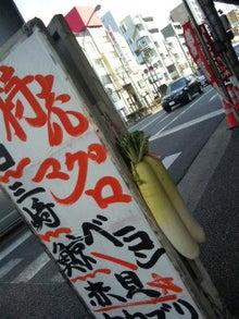 【シルバーアクセサリー】 横浜・六角橋 : きらり屋・レジェンド    のブログ-110129_134709.jpg