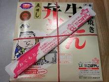 酔扇鉄道-TS3E9793.JPG