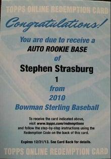 nash69のMLBトレーディングカード開封結果と野球観戦報告-2010-b-ster-strasburg