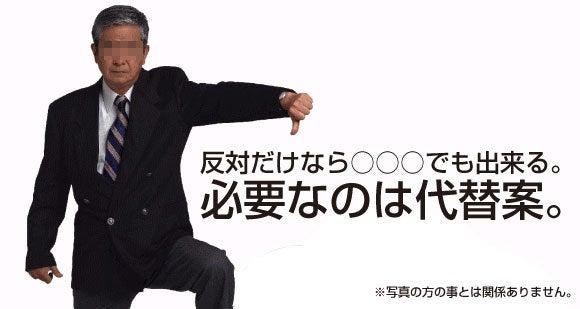 $和歌山で過ごすwebプロデューサーのブログ