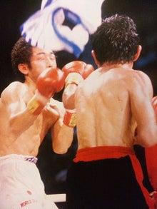 ボクシング&ロック野郎    higege91の夜明けはまだか?-110129_205010.jpg