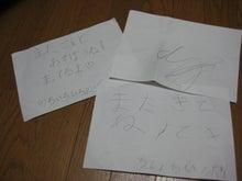 $ヒサコのカリブ日記-お手紙