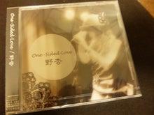 $1月29日(土)CDdebut・野杏のブログ-SH3800900001.jpg