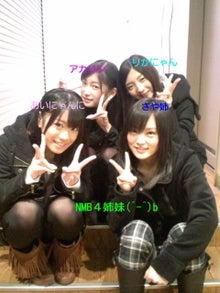 NMB48オフィシャルブログpowered by Ameba-未設定