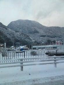 瓦川 ユミのブログ-110130_1550~01.jpg