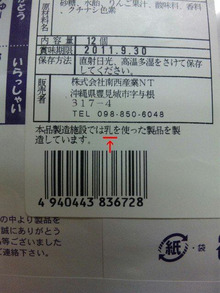 【シルバーアクセサリー】 横浜・六角橋 : きらり屋・レジェンド    のブログ-110130_154744_ed.jpg