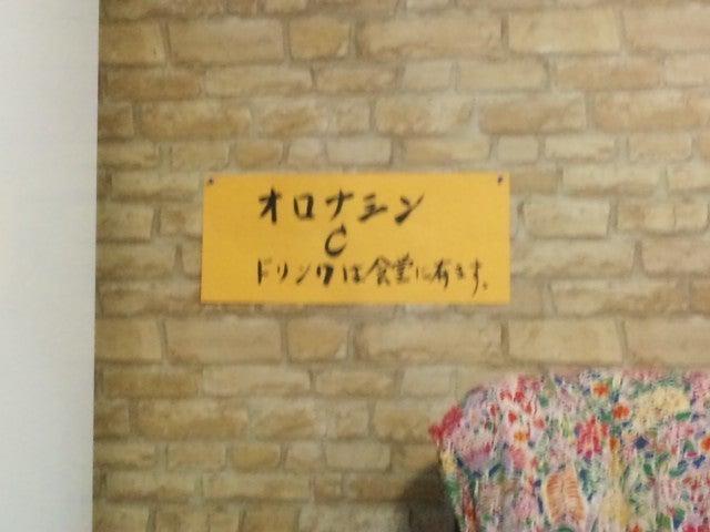 *北海道の温泉・観光・キャンプ。。。ときどきバンド*