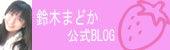 $Love☆mado→SHOW!!-窓Blogバナー仮