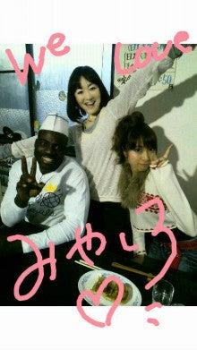 國府田マリ子official blog 「天晴!日替わり定食」 Powered by Ameba-2011013100030000.jpg