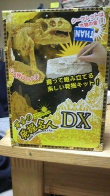 ほたるゲンジ無法松オフィシャルブログ「野生時代」byAmeba-2011013100390000.jpg