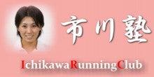 $Runner の Cook & Run Diary