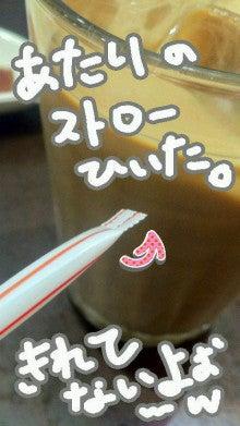 桃井はるこオフィシャルブログ「モモブロ」Powered by アメブロ-IMG_3602.jpg