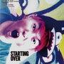 本日、FLJ ISS…