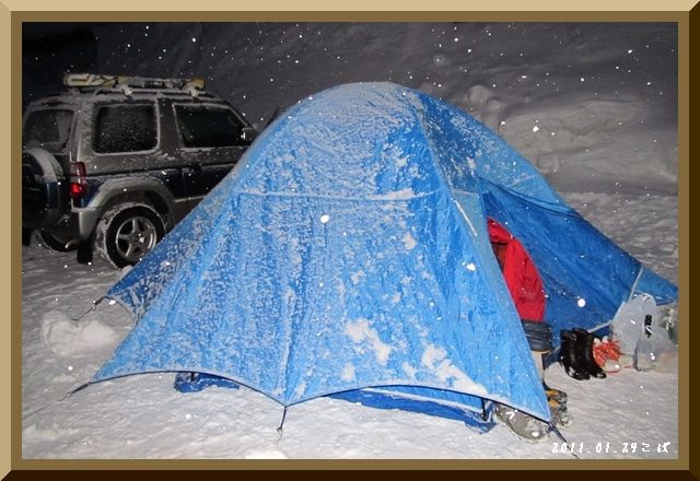 ロフトで綴る山と山スキー-0129_1735