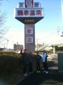 $ニチアサ JOG CLUB