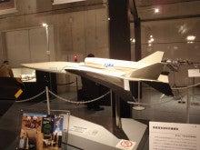 $高田明美オフィシャルブログ「Angel Touch」Powered by Ameba-静粛超音速研究機模型