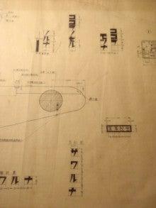 $高田明美オフィシャルブログ「Angel Touch」Powered by Ameba-ココニノセル
