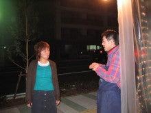 $足と靴のトラブル相談所【姫路アルプ】スタッフのつぶやき-堀江 知佳