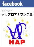 $吉村民オフィシャルブログ「Tami☆blog」Powered by Ameba