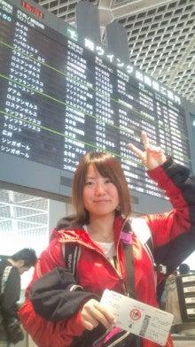 吉田えりオフィシャルブログ Powered by Ameba-DVC00809.jpg
