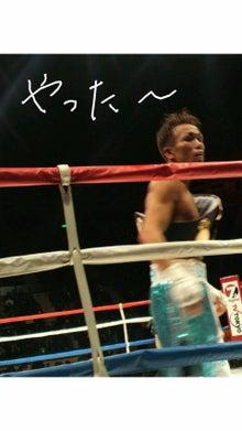 山下正人 オフィシャルブログ 「~絆~」 Powered by Ameba-2011013122200000.jpg