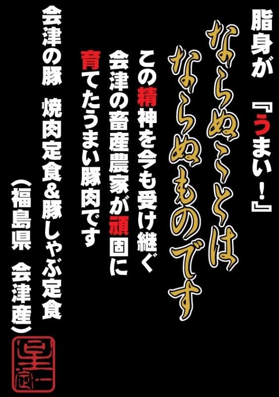 たかつえスタッフがおくる☆Takatsue's Back door-10-11新ゲレ食キャッチ