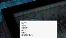 $いちいちRO漫遊記-20110130(^^;