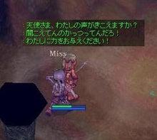 いちいちRO漫遊記-20110128発動!!