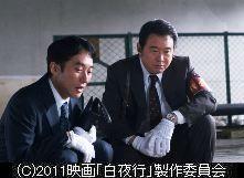映画の感想文日記-byakuyakou3