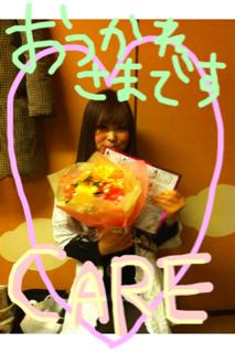 ミッキ~のブログ★-IMG_0224.png