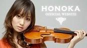 佐藤帆乃佳オフィシャルブログ powered by Ameba-honoka
