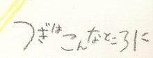加藤紗希 日常ダンス