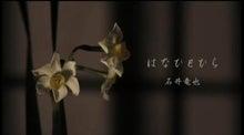 $石盛 ~I・SHI・MO・RI~