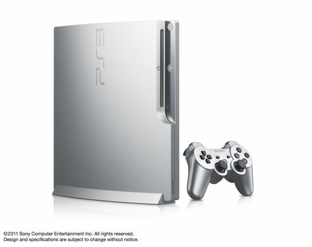 PS3 サテン・シルバー 160GB 320GB