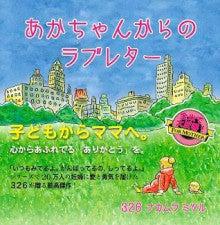 $326オフィシャルブログ「326の満画喫茶 ネットReカフェ」by Ameba