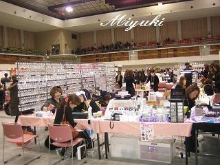 福岡:博多駅前 まつげエクステサロン『Eye Jewelry。』店長 Sonoブログ