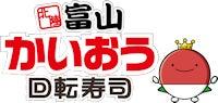 ビリオンのブログ-かいおうロゴ