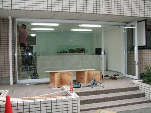 東京サンマリンのブログ