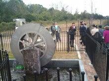 エコネット きのかわ-エネルギーパーク1