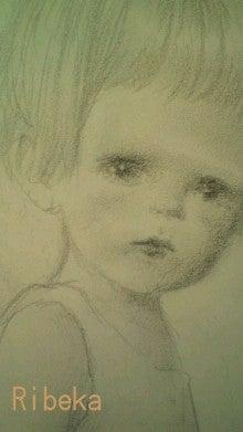 $絵描きのRibeka 描くために、生きてます-20110203142033.jpg