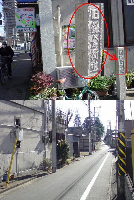 所沢市中心市街地の商業変化・・・(2・「金山町」編) | ゆるポタで ...