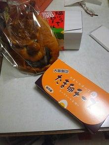 桐山八恵子 まったり日記(謎-DVC00643.jpg