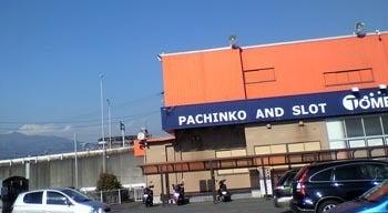 ◆コンサルタント藤村正宏のエクスマブログ◆-東名会館