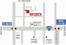 飯田市の設計事務所 AS plan のブログ-MAP大瀬木