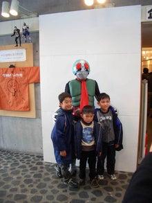 讃岐職人屋本舗のブログ-1号と子供たち